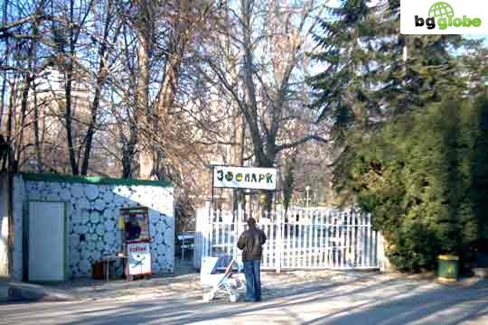 Varnenska Zoologicheska Gradina