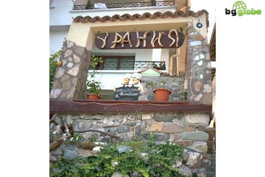 Restauranturania town